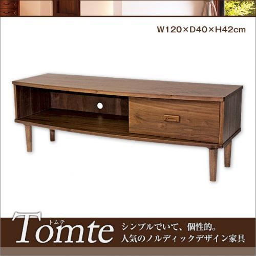 トムテ TOMTE TVボードS テレビボード ローボード TAC-244WAL